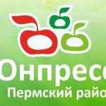 """Эмблема - """"Юнпресс-Пермский район"""""""