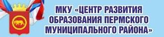 Логотип МКУ