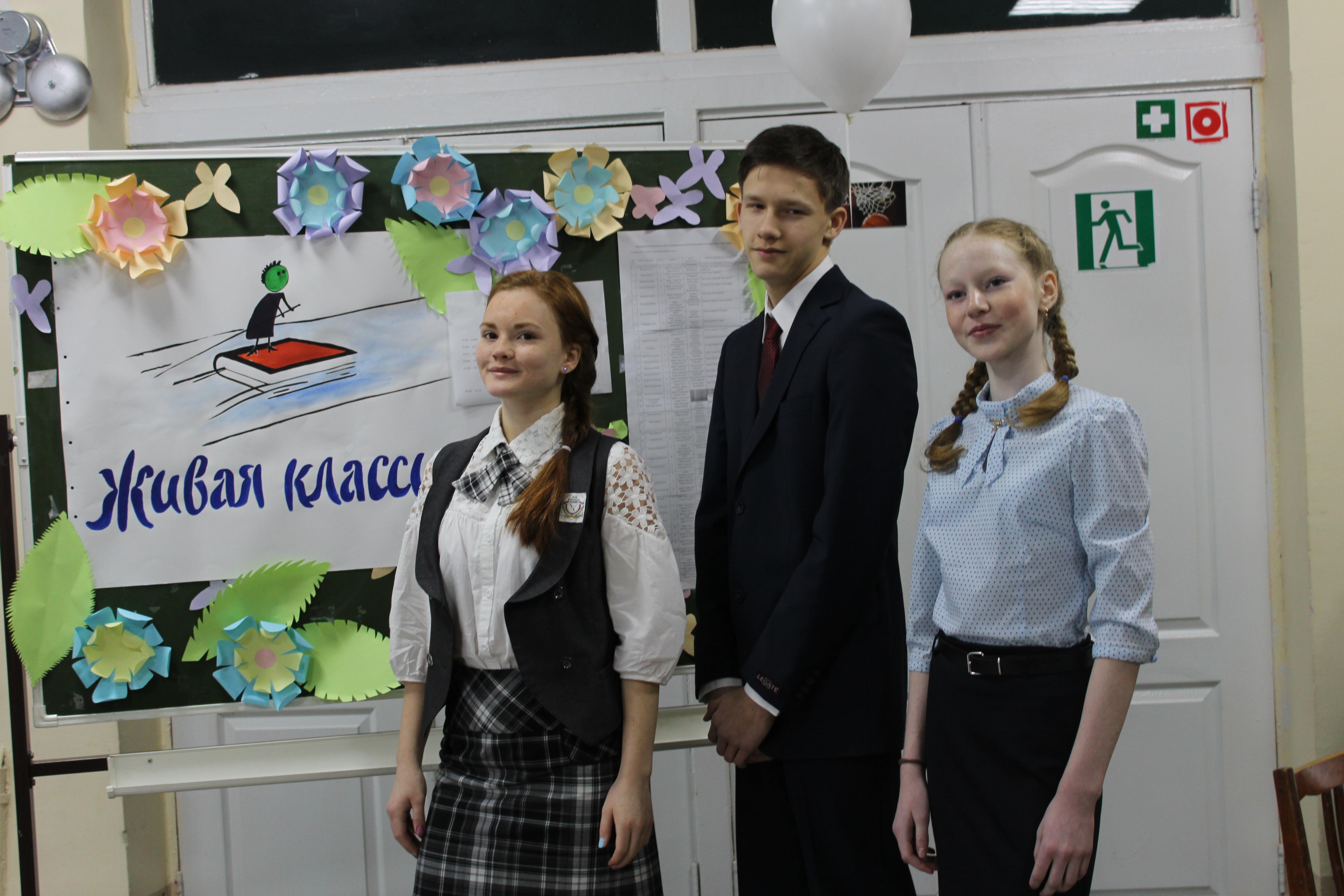 делегация Гамовская шк