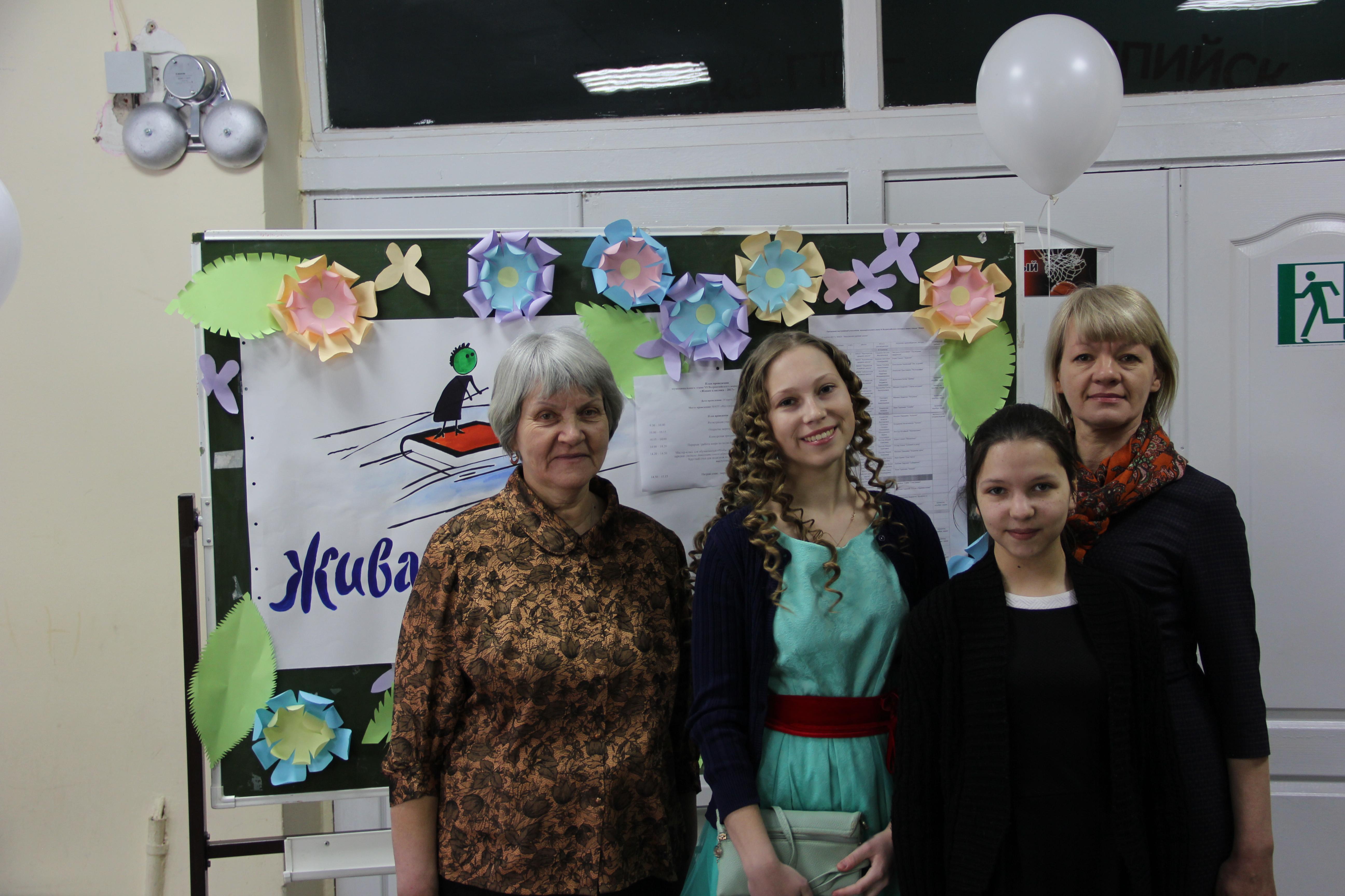 делегация Култаевская шк