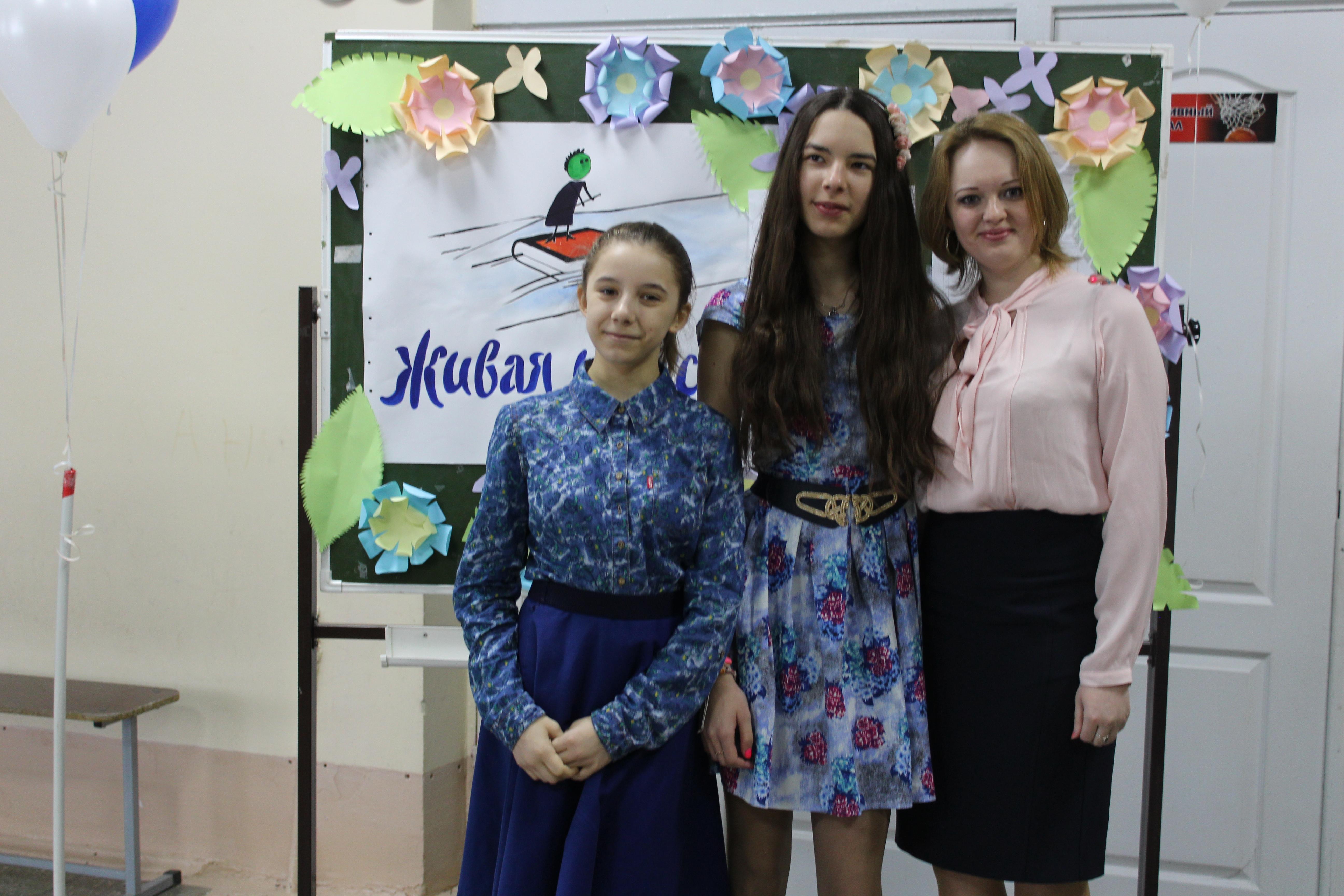 делегация Савинской шк